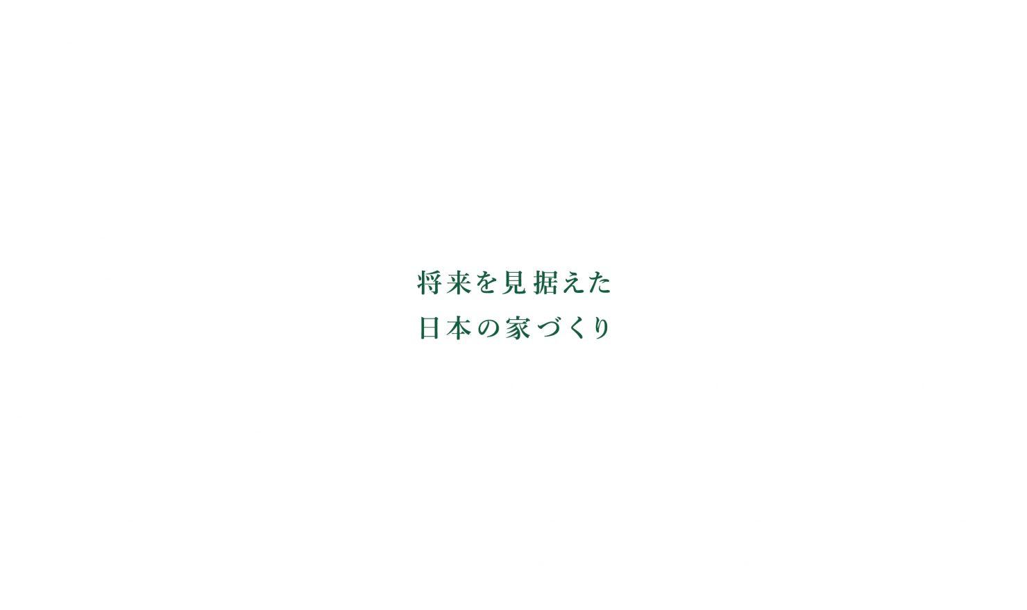 佐藤建業様ロゴデザイン事例1