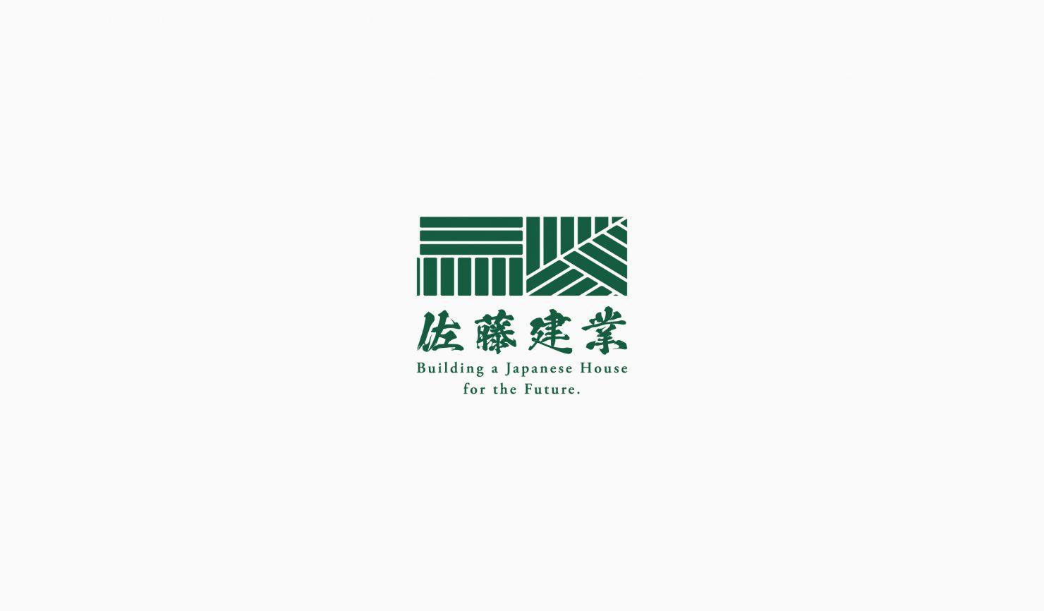 佐藤建業様ロゴデザイン事例4