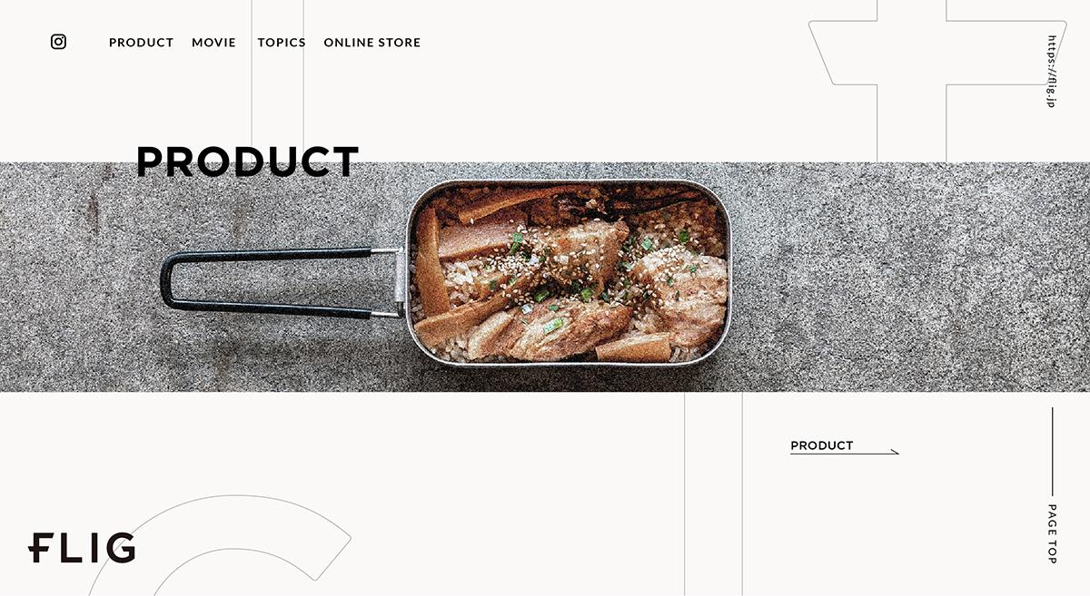 デザイン制作実績/Webデザイン画面2