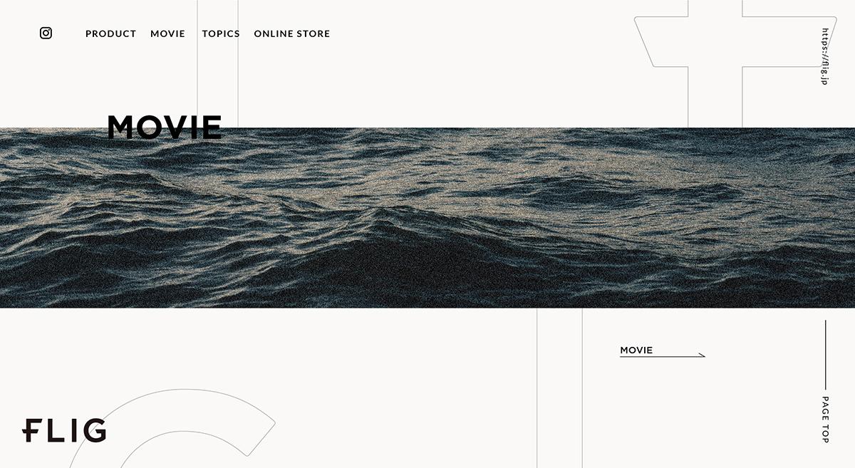 デザイン制作実績/Webデザイン画面3