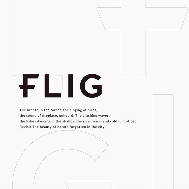 デザイン制作実績/FLIGのサムネイル