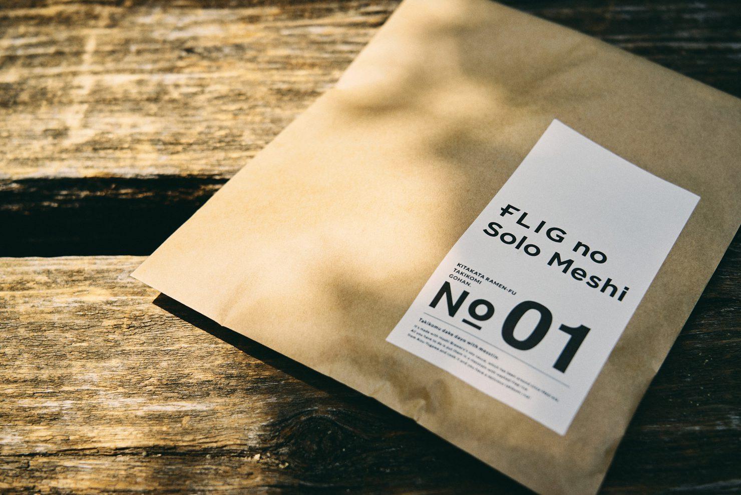 福島県郡山市のデザイン会社ワイアードブレインズのパッケージデザイン事例